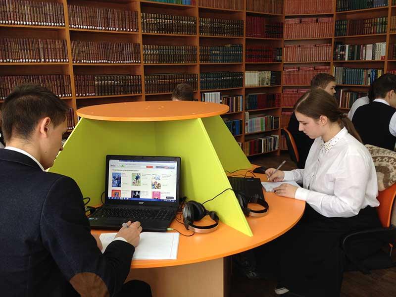 Информационно-образовательный центр картинки